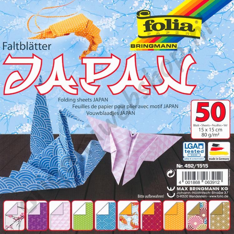 Origami Blaetter , Origami Japan 15 X 15 Cm De Origami Webshop